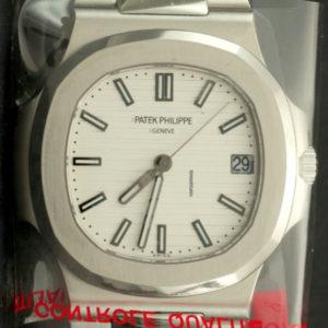 Patek Philippe Nautilus REF 5711 White Dial New Old Stock 1